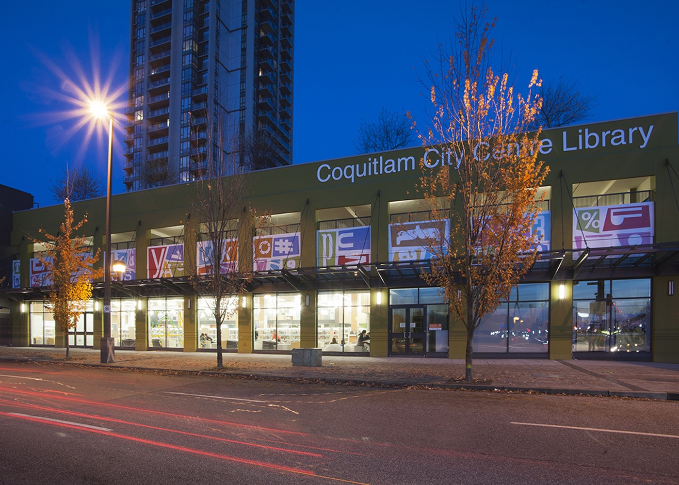 Coquitlam City Centre Library